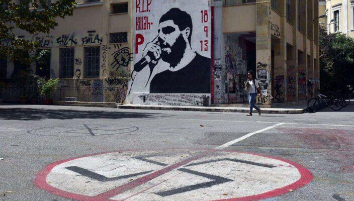 Piazza Killah P